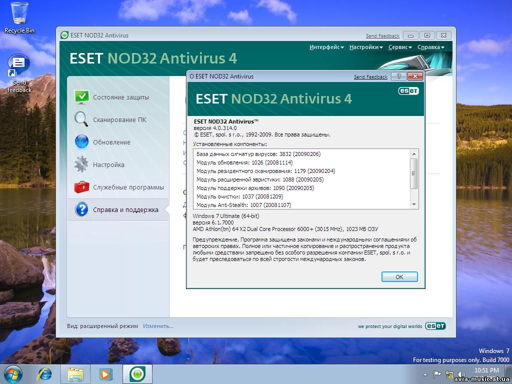 Eset nod32 antivirus 4 keygen - free download - (71 files) .